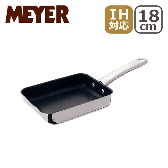 MEYER マイヤー スターシェフ2/ニュースターシェフ エッグパン 18cm IH対応