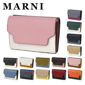 MARNI マルニ 三つ折り財布 小銭入れ付 ミニ財布 PFMOW02U09 LV520 選べるカラー ギフト・のし可