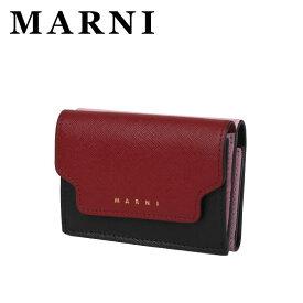 MARNI マルニ 三つ折り財布 小銭入れ付 ミニ財布 PFMOW02U09 LV520 RED+BLACK+CANDY+(NAVY BLUE) ギフト・のし可
