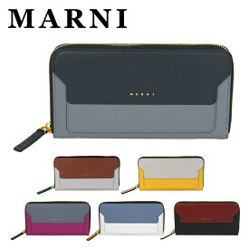 MARNI マルニ 長財布 小銭入れ付 ラウンドファスナー PFMOE11U08 LV520 選べるカラー ギフト・のし可