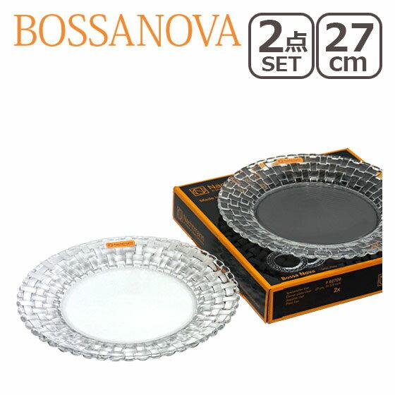 ■Nachtmann (ナハトマン) ボサノバ 82709 プレート27cm 2枚セット ギフト・のし可 ガラス 皿 ドイツ 食器
