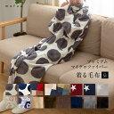 【ポイント10倍】mofua(R) モフア プレミアムマイクロファイバー 着る毛布  フード付 【ルームウェア】(フリーサイズ) ナイスデイ