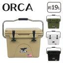【24時間ポイント5倍】◇オルカ クーラーボックス ORCA Coolers 20 Quart 選べるカラー アメリカ製
