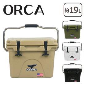 オルカ クーラーボックス ORCA Coolers 20 Quart 選べるカラー アメリカ製【c4h】