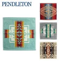 PendletonペンドルトンタオルXB220WashClothTowelジャガードウォッシュクロス(タオルハンカチ・ハンドタオル)33x33cm選べるカラーJacquardWashCloth