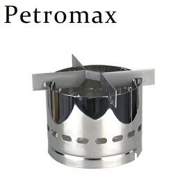 【ポイント5倍 12/1】ペトロマックス Petromax クッキングトップ HK350/HK500用 ez-cook