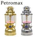 ペトロマックス Petromax HK500 高圧ランタン 選べるカラー
