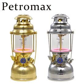 【ポイント3倍 9/25】ペトロマックス Petromax HK500 高圧ランタン 選べるカラー