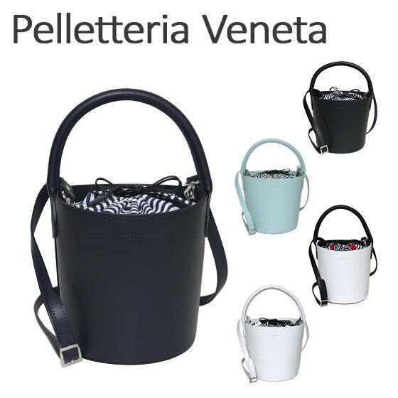 ペレッテリアベネタ 2WAYバッグ PELLETTERIA VENETA バケツ型 ショルダーバッグ M0075 選べるカラー ハンドバッグ