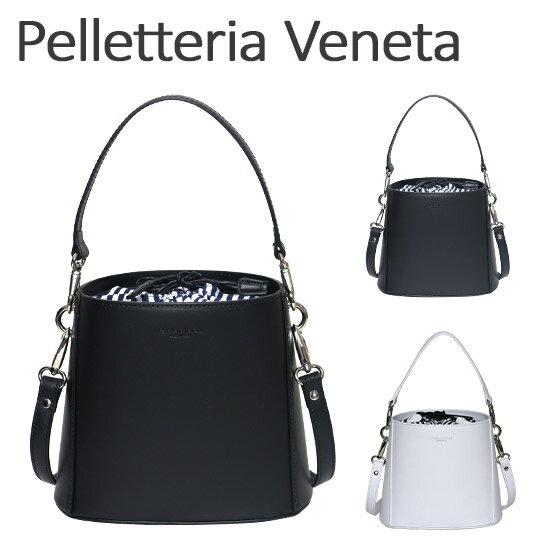ペレッテリアベネタ 2WAYバッグ PELLETTERIA VENETA バケツ型 ショルダーバッグ M0074 選べるカラー ハンドバッグ