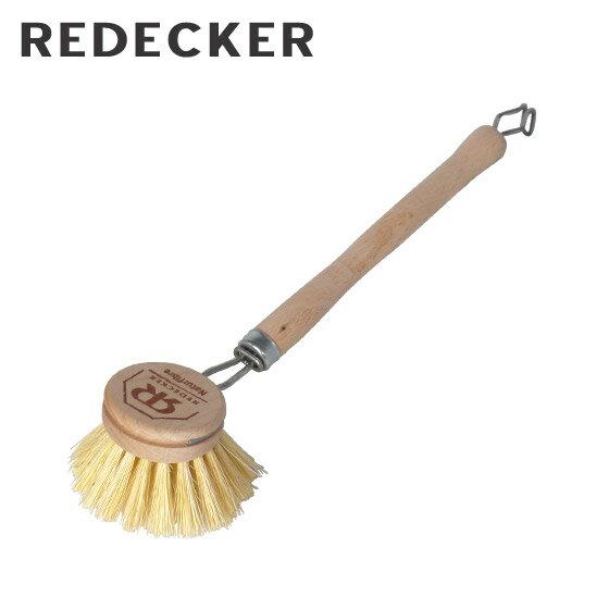 REDECKER(レデッカー)322540 柄付キッチンブラシ4cm ファイバー