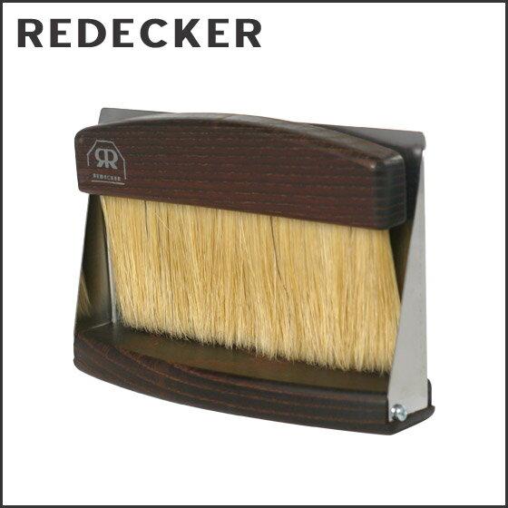 REDECKER(レデッカー)421050 テーブルブラシセット サーモウッド ミニほうき&ちりとりセット!