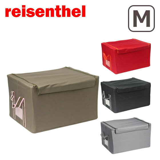 reisenthel ライゼンタール ストレージボックス M 無地 storagebox M ギフト可