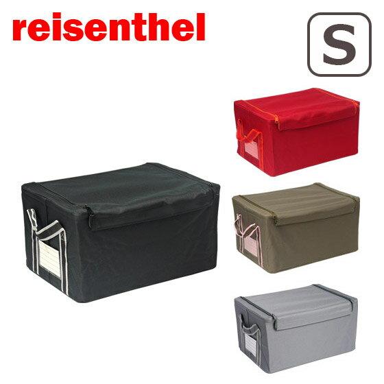 reisenthel ライゼンタール ストレージボックス S storagebox S 無地 ギフト可