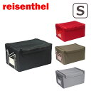 reisenthel ライゼンタール ストレージボックス S storagebox S 無地【楽ギフ_包装】