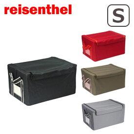 【Max1,000円OFFクーポン】reisenthel ライゼンタール ストレージボックス S storagebox S 無地 ギフト可