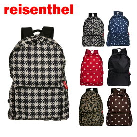 ライゼンタール(reisenthel)ミニマキシ リュックサック パッカブルバッグ 折りたたみバッグ minimaxi rucksuck 旅行 エコバッグ 買い物袋 ギフト可