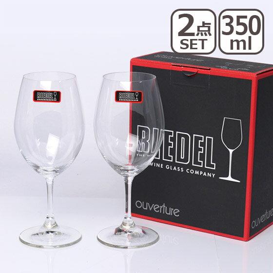 リーデル 6408/00 オヴァチュア シリーズ レッドワイン ≪ペアグラス≫ 赤ワインにピッタリ RIEDEL ワイングラス