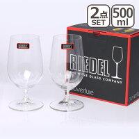 RIEDEL◇リーデルオヴァチュアシリーズビアー6408/11≪ペアグラス≫ビールにピッタリ♪