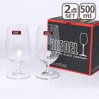 リーデル ビアグラス オヴァチュア シリーズ ビアー 6408/11≪ペアグラス≫ビールにピッタリ RIEDEL