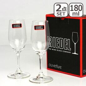 リーデル オヴァチュア シリーズ スピリッツ 6408/19 ≪ペアグラス≫ 蒸留酒にピッタリ RIEDELワイングラス