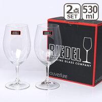 RIEDEL◇リーデルオヴァチュアシリーズマグナム6408/90≪ペアグラス≫赤ワインにピッタリ♪