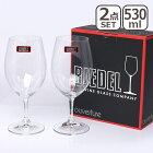 リーデル オヴァチュア シリーズ マグナム 6408/90≪ペアグラス≫赤ワインにピッタリ RIEDEL ワイングラス