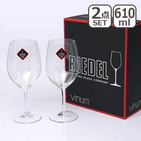 【Max1,000円OFFクーポン】リーデル ヴィノム ワイングラス ボルドー 6416/0≪ペアグラス≫ 赤ワインにピッタリ RIEDEL