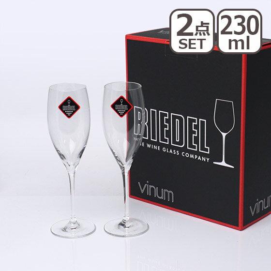 リーデル ヴィノム シャンパングラス ヴィンテージ・シャンパーニュ 6416/48 (9416/48)≪ペアグラス≫ RIEDEL ワイングラス