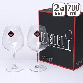 【Max1,000円OFFクーポン】リーデル ヴィノム ワイングラス ブルゴーニュ 6416/7≪ペアグラス≫ 赤ワインにピッタリ RIEDEL