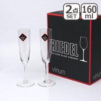 RIEDEL◇リーデルヴィノムシリーズシャンパーニュ6416/8≪ペアグラス≫シャンパンにピッタリ♪