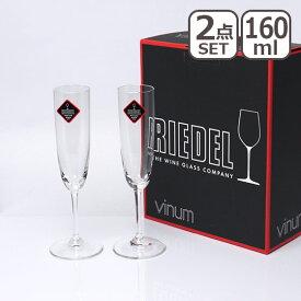【Max1,000円OFFクーポン】リーデル ヴィノム シャンパングラス シャンパーニュ 6416/8≪ペアグラス≫ シャンパンにピッタリ RIEDEL ワイングラス