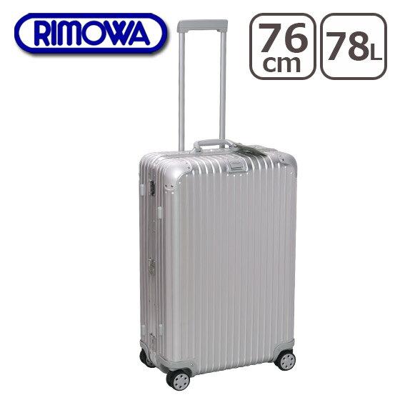 リモワ RIMOWA 924.70.00.5 トパーズ E-TAG マルチホイール スーツケース TOPAS [TSAロック] 北海道・沖縄は別途540円加算