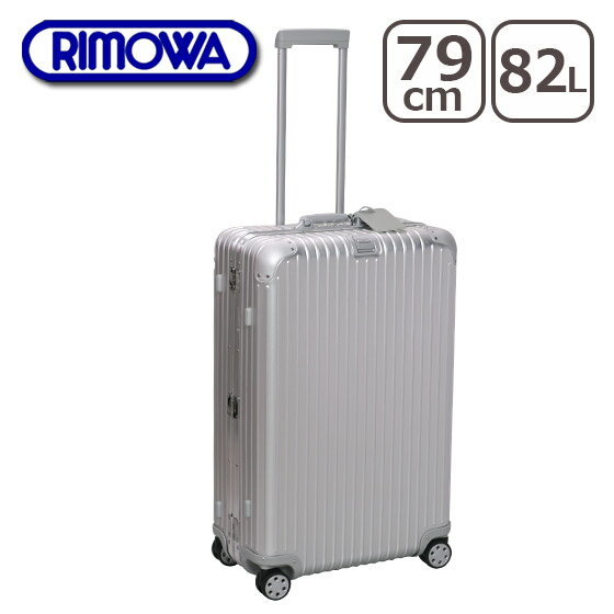 リモワ RIMOWA 924.73.00.5 トパーズ E-TAG マルチホイール スーツケース TOPAS [TSAロック] 北海道・沖縄は別途540円加算