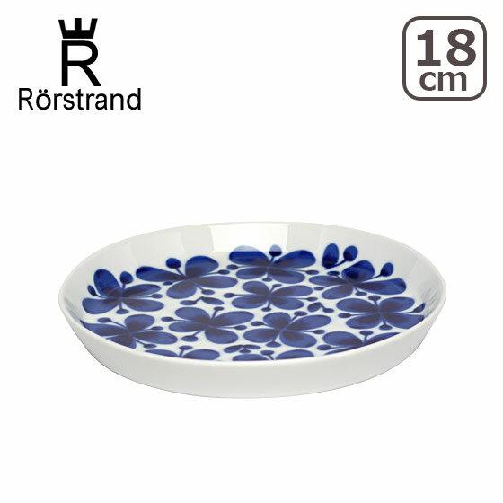 Rorstrand ロールストランド☆モナミ プレート18cm 北欧 スウェーデン 食器