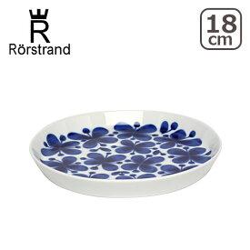【Max1,000円OFFクーポン】Rorstrand ロールストランド モナミ プレート18cm 北欧 スウェーデン 食器