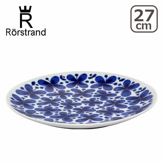Rorstrand ロールストランド☆モナミ プレート27cm 北欧 スウェーデン 食器