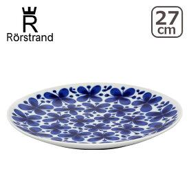 【Max1,000円OFFクーポン】Rorstrand ロールストランド モナミ プレート27cm 北欧 スウェーデン 食器