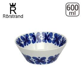【Max1,000円OFFクーポン】ロールストランド Rorstrand モナミ ボウル 600ml 北欧 スウェーデン 食器(ボール) ギフト・のし可 GF3