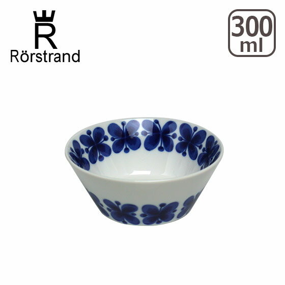 【Max1,000円OFFクーポン】ロールストランド Rorstrand モナミ ボウル 300ml 北欧 スウェーデン 食器(ボール) ギフト・のし可 GF3