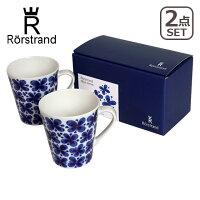 Rorstrandロールストランド☆モナミマグカップ取っ手付き340ml2個セット北欧スウェーデン食器