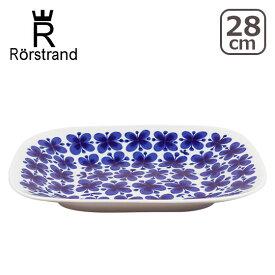 【ポイント5倍 10/25】Rorstrand ロールストランド モナミ サービングディッシュ 22x28cm 北欧 スウェーデン 食器