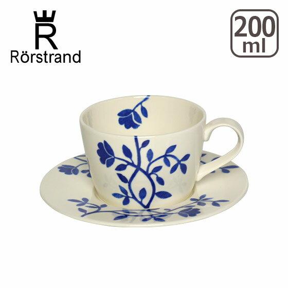 【Max1,000円OFFクーポン】Rorstrand ロールストランド ペルゴラ カップ&ソーサー200ml ギフト・のし可 GF3