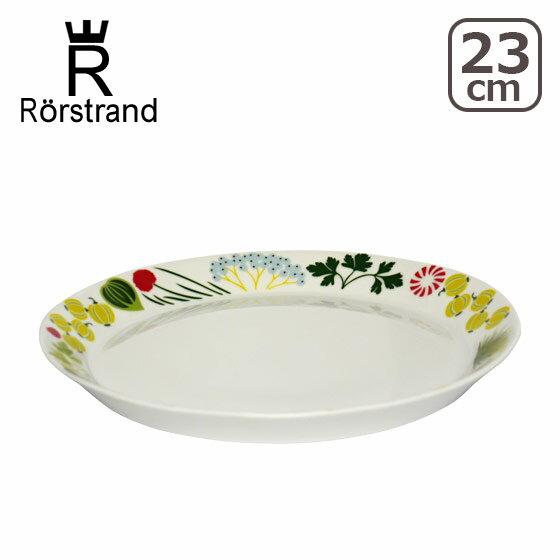 Rorstrand ロールストランド☆クリナラ プレート23cm 北欧 スウェーデン 食器