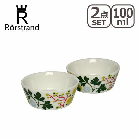 【Max1,000円OFFクーポン】Rorstrand ロールストランド クリナラ ボウル SS 100ml ペア箱入り ギフト・のし可 北欧 スウェーデン 食器