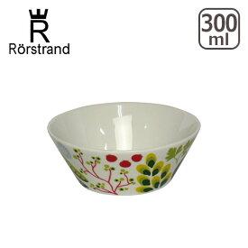 【Max1,000円OFFクーポン】Rorstrand ロールストランド クリナラ( Kulinara) ボウル S 300ml 北欧 スウェーデン 食器