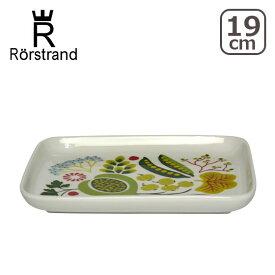 【ポイント5倍 10/25】Rorstrand ロールストランド クリナラ トレイ 19x15cm