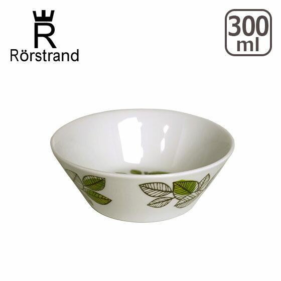 ☆ロールストランド Rorstrand エデン ボウル 300ml 北欧 スウェーデン 食器(ボール)【楽ギフ_包装】【楽ギフ_のし宛書】