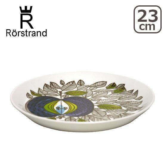 ☆ロールストランド Rorstrand エデン プレート 23cm 北欧 スウェーデン 食器