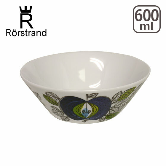Rorstrand ロールストランド☆エデン ボウル M 600ml 北欧 スウェーデン 食器
